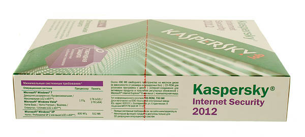 Kaspersky Internet Security 2012: тест и обзор